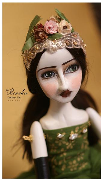 Reveka doll